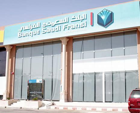 bank saudi franci capital intelligence ups banque saudi fransi rating to a
