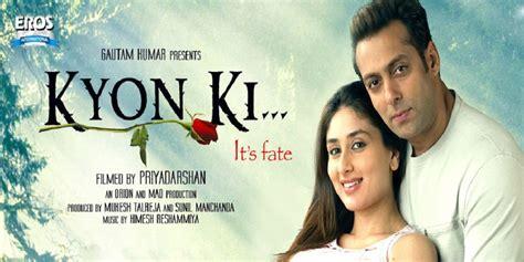 Kyon Ki 2005 Watch Online Bollywood Movie