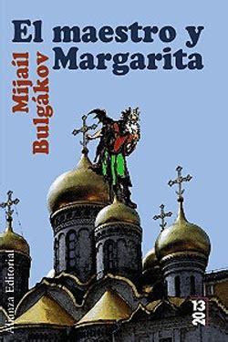 el maestro y margarita 8494163744 la antigua biblos el maestro y margarita mija 237 l bulg 225 kov
