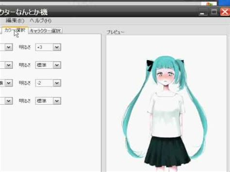 Anime 3d Model Maker by Anime Character Generator