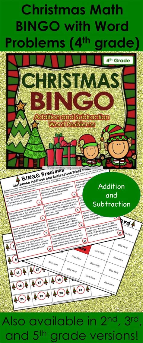 4th grade christmas activity 4th grade christmas math