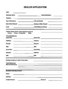 dealer application template dealer signup forms central credit corporation