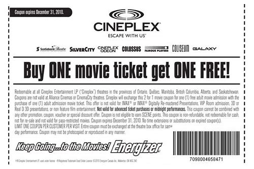 cineplex odeon coupon 2018