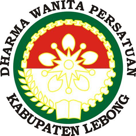 logo dharma wanita persatuan kabupaten lebong cahaya