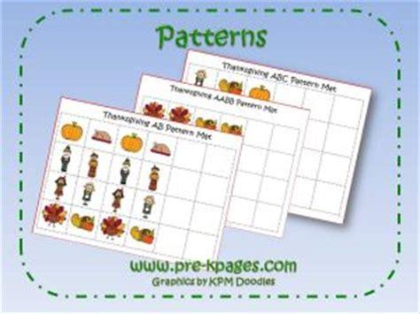 pattern math song thanksgiving theme pre k preschool kindergarten