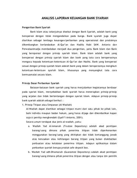 skripsi akuntansi analisis laporan keuangan analisis laporan keuangan bank syariah