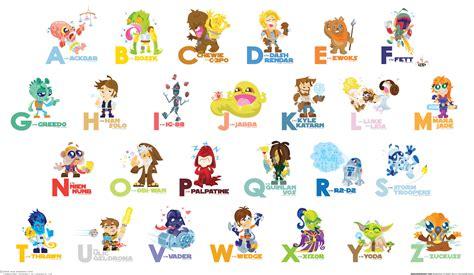leer libro e el alfabeto alphabet brighter child flash cards en linea gratis dessins en couleurs 224 imprimer alphabet num 233 ro 251703