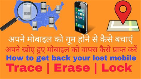 find my android without an app how to find lost or stolen android phone without installing an app urdu by muzaffar