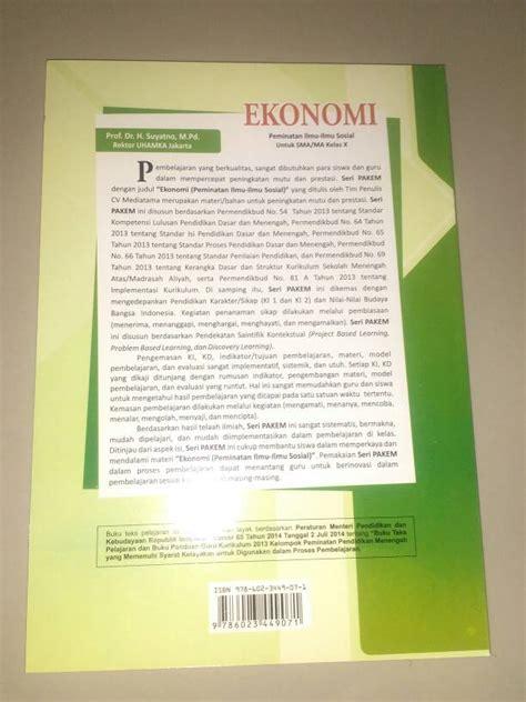 Buku Ekonomi Sma 1kl X jual buku ekonomi kelas x kurikulum 2013 buku sekolahku