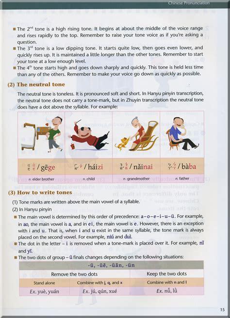 Live Interactive Chinese Vol 5 Langzeichen Und Cd Rom Mp3