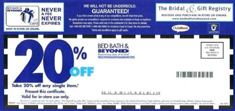 bed bath and beyond email sign up bed bath and beyond coupons