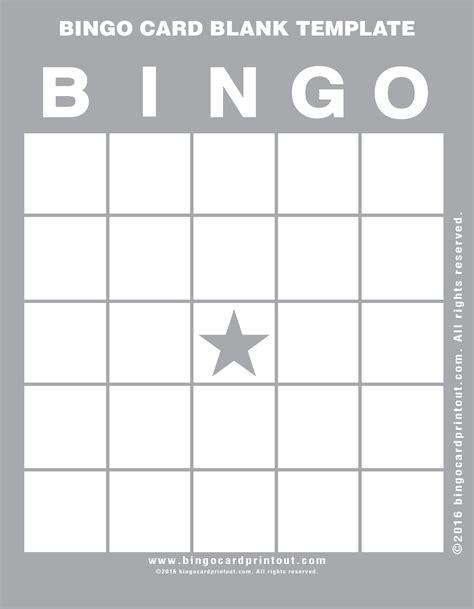 blank bingo card template bingo card blank template bingocardprintout