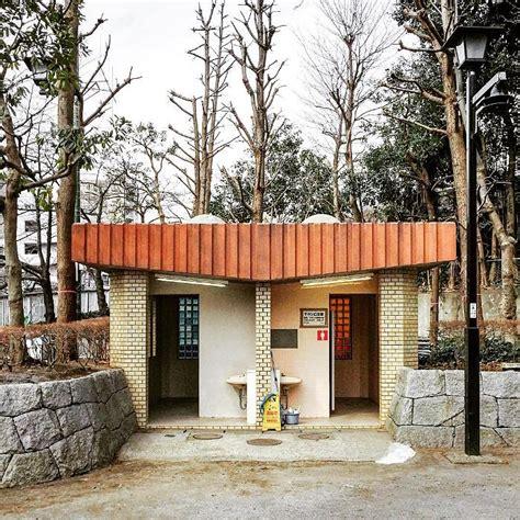 bagni pubblici giapponesi in giappone i bagni pubblici sono davvero particolari