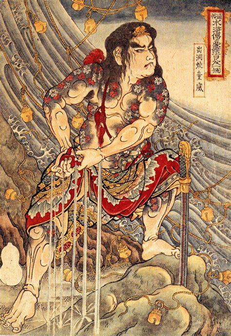 tattoo japanese wiki file kuniyoshi utagawa shutsudoko doi jpg wikimedia commons