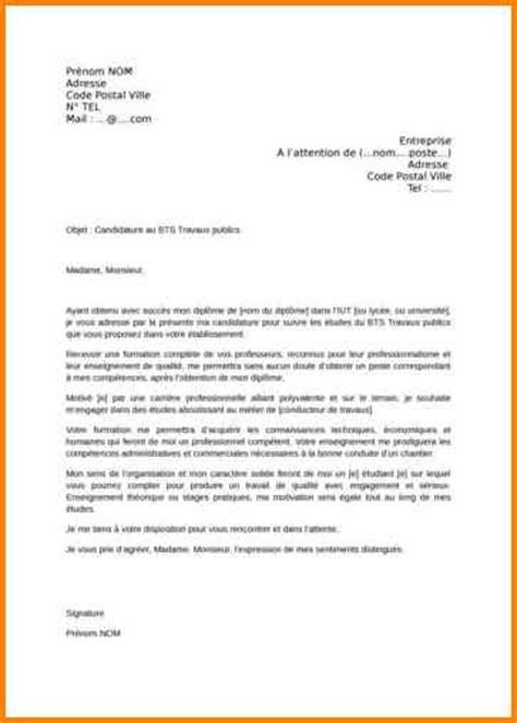 Exemple De Lettre De Motivation Btp 6 Lettre De Motivation Travaux Publics Format Lettre