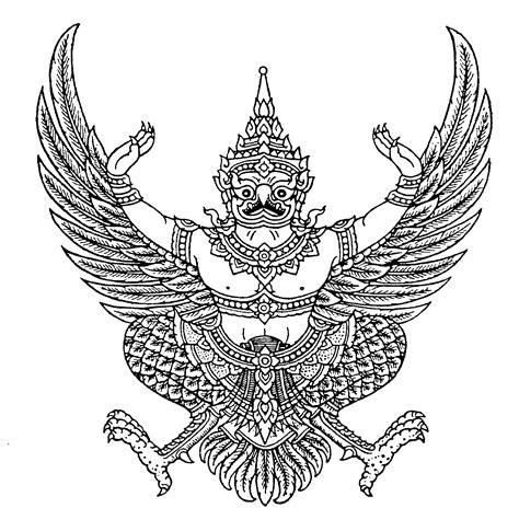 file thai garuda emblem government gazette ver 001 jpg