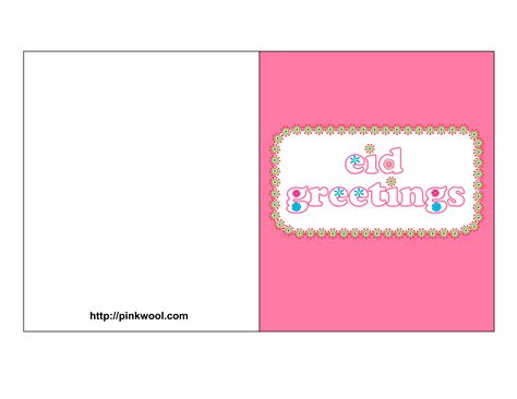 printable greeting cards free online free printable cheap insert