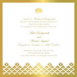 gold border and motifs on indian reception invitation cards designer wedding
