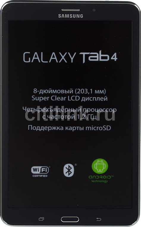 Second Samsung Tab 4 Sm T331 samsung galaxy tab 4 sm t331 1 5 16gb