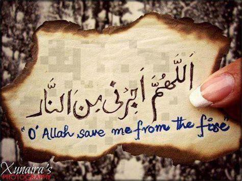 gambar kartun dan kata kata islam kata2