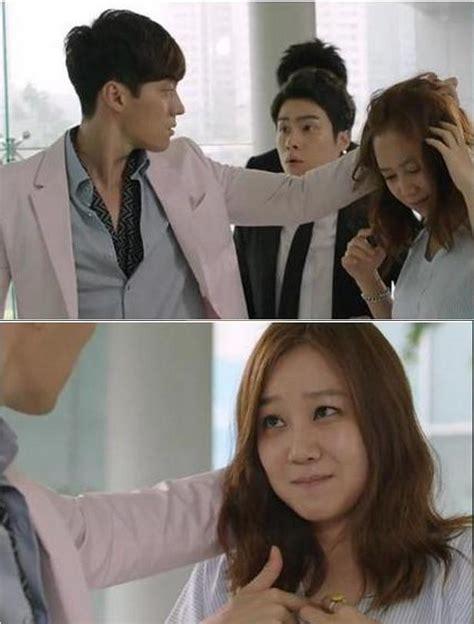 so ji sub and gong hyo jin show chilling romance for master s sun so ji sub gong hyo jin master s sun kdrama