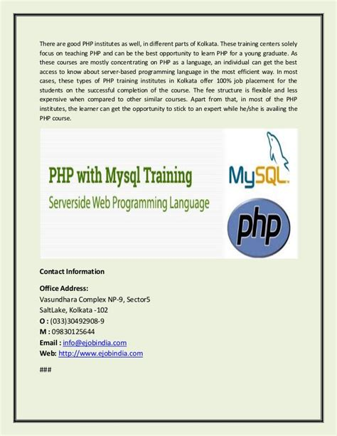 online tutorial kolkata php training institutes kolkata