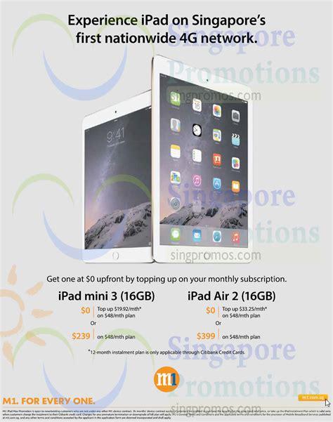 apple mini 3 air 2 plans 187 m1 home broadband
