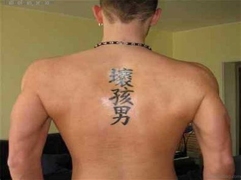 back tattoos for guys 44 groovy back tattoos for