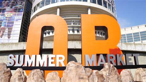To Market Recap Outdoor Area by 2014 Outdoor Retailer Summer Market Recap