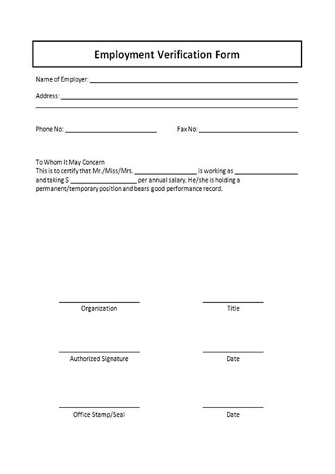 Employment Verification Letter Request Forms Employment Verification Form Template Free Printable Documents