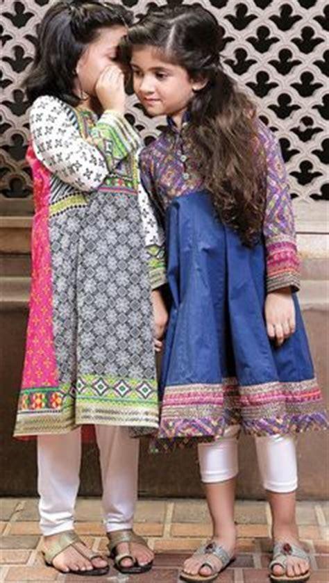 Nnc Dress Muslim Aprodita Dress 1 most beautiful muslim real hd images photos hd wallpaper uk