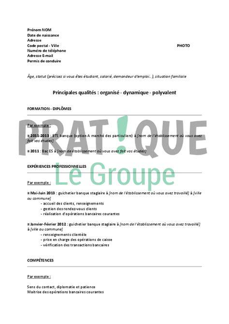 Lettre De Motivation Pour Licence Banque Assurance Finance modele cv banque cv anonyme