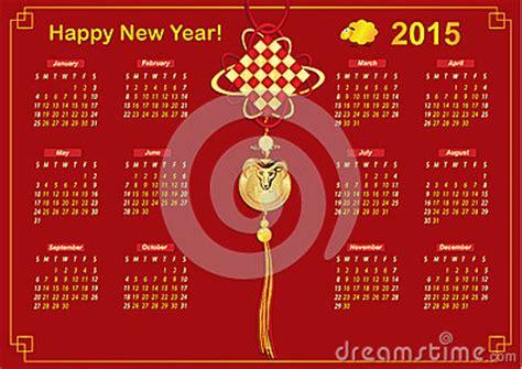 Calendario Chino 1989 Calend 225 Chin 234 S 2015 Ano Dos Carneiros Ilustra 231 227 O Do