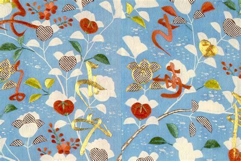 kimono pattern history the surprising history of the kimono jstor daily
