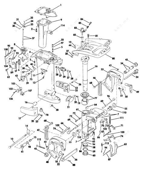 1985 35 hp mercury outboard diagram imageresizertool