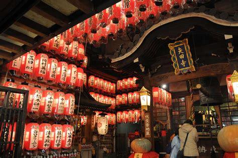 imagenes de kyoto japon oto 241 o de color rojo en kyoto