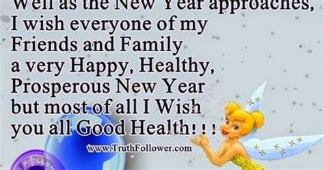 i wish you all happy healthy prosperous new year