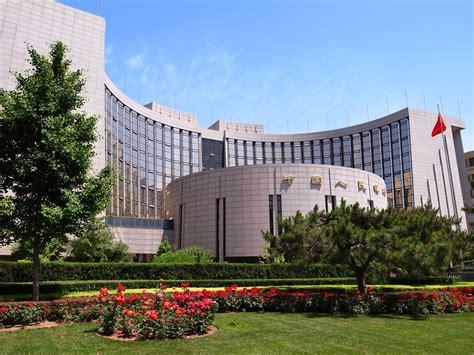 peoples bank china pboc steps up injections as rates increase kinibiz
