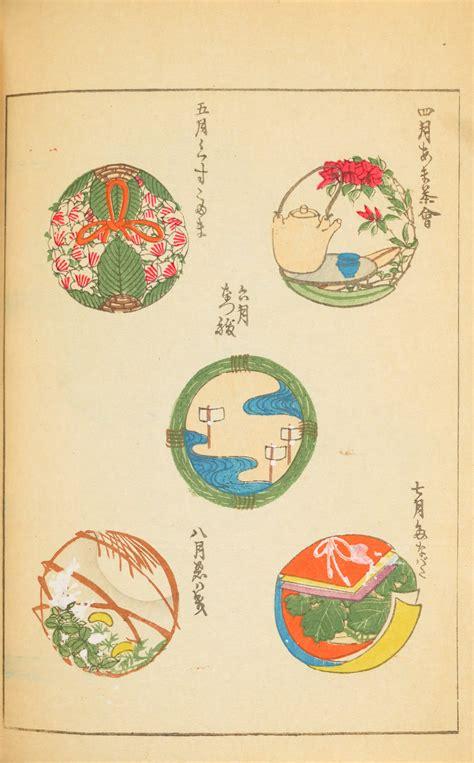 design graphisme magazine japon design graphisme 20 la boite verte
