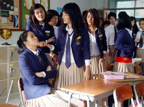 film romance lycée she s on duty asiatic island drama