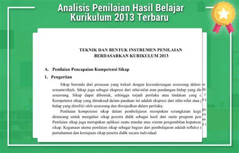 format analisis buku guru kurikulum 2013 analisis penilaian hasil belajar kurikulum 2013 terbaru