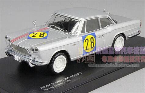 Kyosho 1 43 Nissan Prince Skyline Sport White Diecast Metal Model 0323 silver 1 43 scale kyosho die cast nissan prince skyline