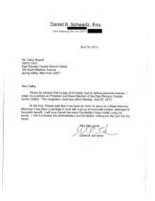 Ramapo College Letter Of Recommendation 6 Resign Letter For School Mystock Clerk