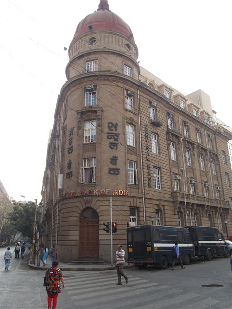 central bank of india file central bank of india mumbai jpg wikimedia commons