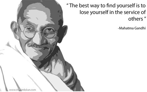 gandhi biography in short mahatma gandhi short quotes on love and life