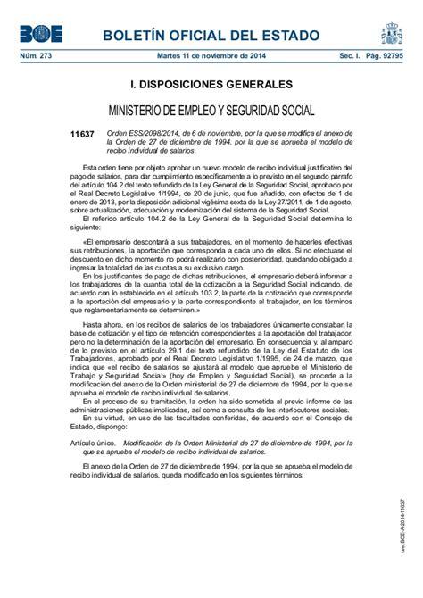 modelo de nomina de trabajadores en venezuela nuevo modelo de recibo de salarios y n 211 mina de trabajadores