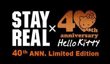 Setelan Hk Stay Real Limited stay real x hello 40th anniversary limited edition follow around the worldfollow