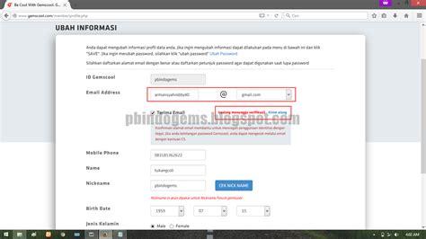 email verifikasi info lebih lanjut tentang proses akun transfer nanti