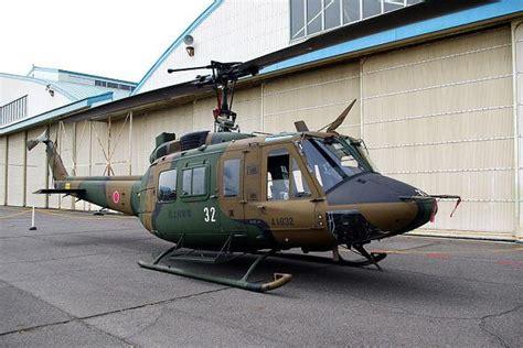 Overall Uh Oh Grey 1 airbus helicopters demande des explications 224 tokyo apr 232 s avoir perdu un appel d offres zone