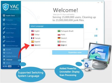 free antivirus for pc download full version 2015 yac antivirus crack for all windows full version download